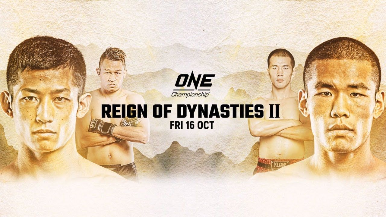 ONE: REIGN OF DYNASTIES II: Streaming e dove vederlo
